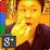 Kyungmin Choi's profile photo