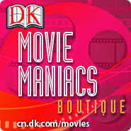 Movie Maniacs Boutique