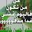 sofyan ijork's profile photo