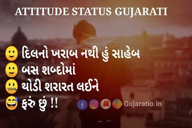 gujarati status on love