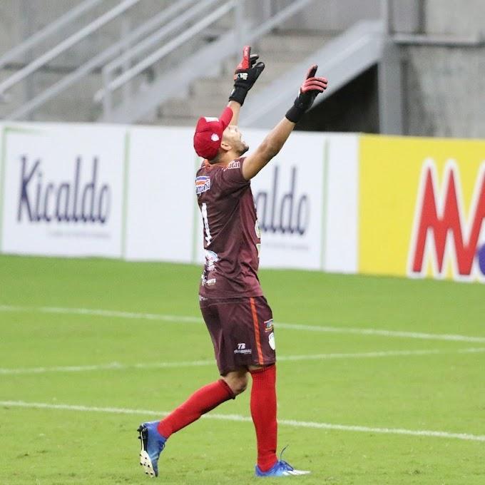 Goleiro Wallef pede demissão do Afogados FC