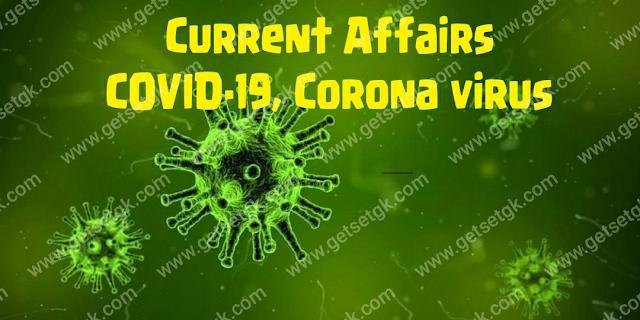 करेंट अफेयर्स - COVID-19, Corona virus