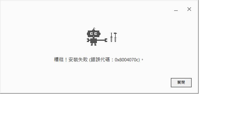 I cannot install Google Chrome. Error code 0x8004070c