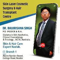 Dr Balkrishna Singh MD