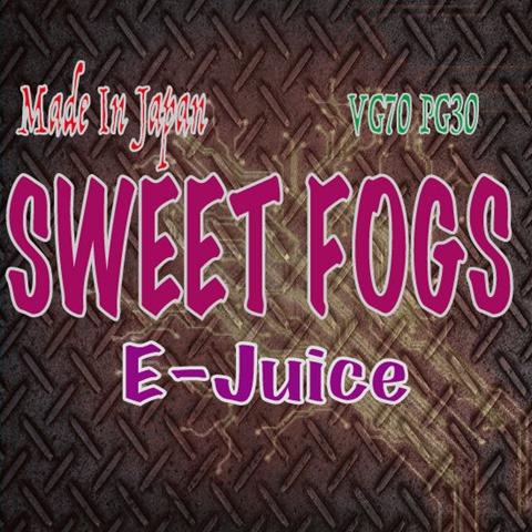e0539895ab5cd2d340b8 thumb%255B3%255D - 【リキッド】SWEET FOGS E-Juice(スウィートフォグイージュース)よりリキッドレビュー 後編【爆煙でも味が飛ばない低抵抗専用リキッドをあえて高抵抗で吸う!?】