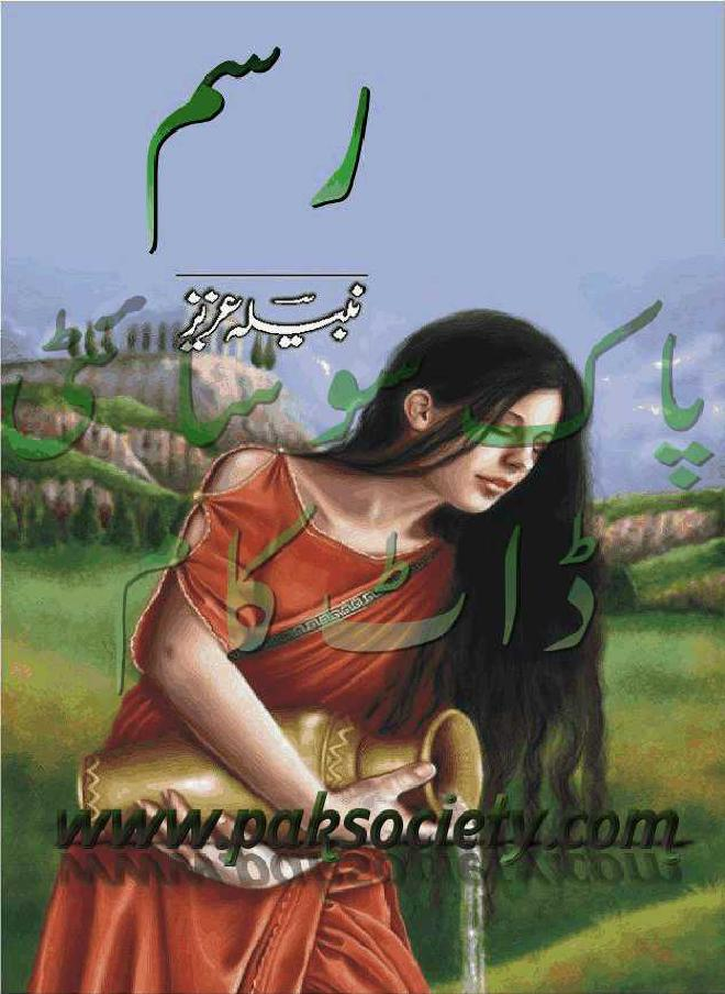 Rasm Complete Novel By Nabeela Aziz