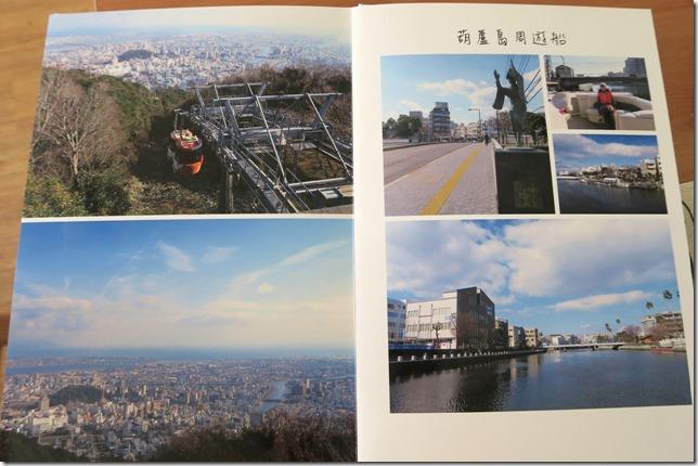 相片書 (53)