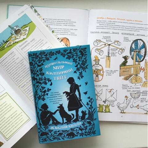 книга чарльза дарвина происхождение видов купить