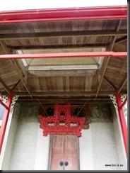 180505 013 Hou Wang Temple