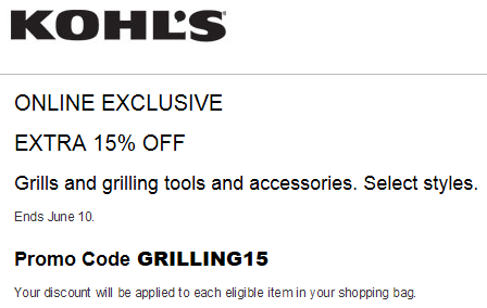 Kohls coupon extra 15% Off Grills and grilling tools