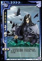 Yu Jin 4