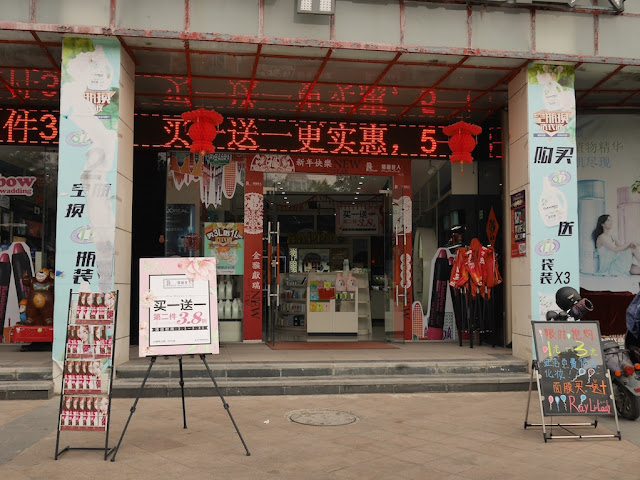 Women's Day sale at Ray Li Lady in Jieyang