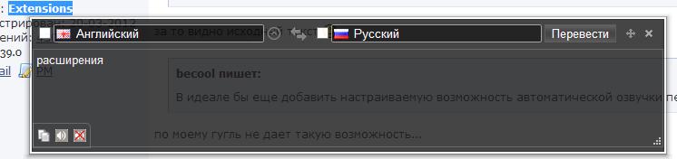 screenshot%2525202015-07-18%252520001.png