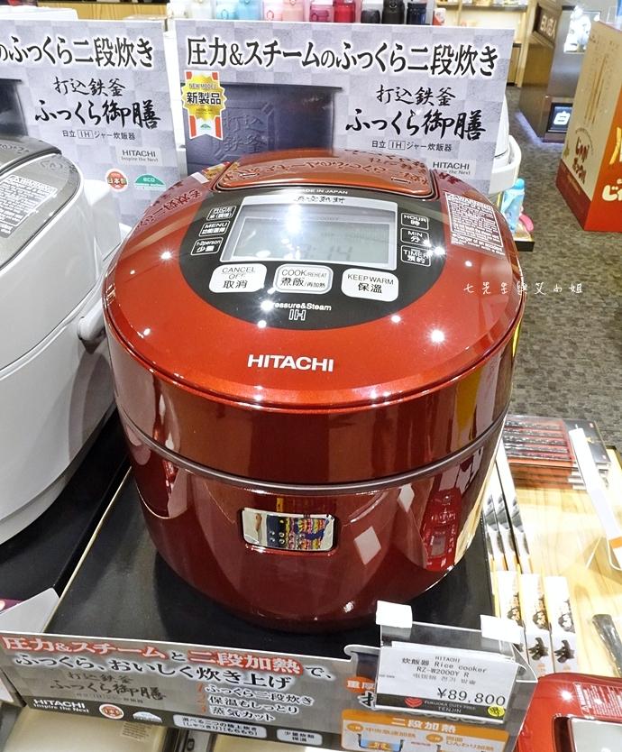 42 九州 福岡天神免稅店 九州旅遊 九州購物 九州免稅購物