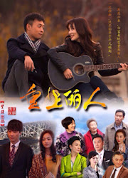 Guardian of Beauty / Shou Hu Li Ren China Drama