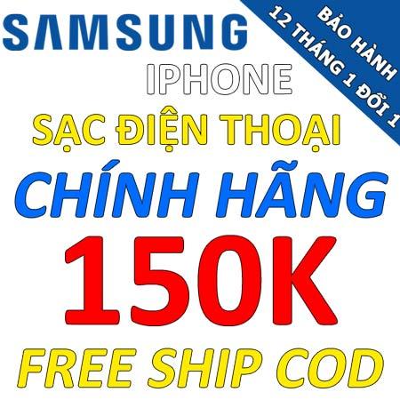 sac dien thoai chinh hang