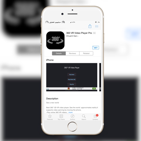 93b2d41b7 للايفون و الايباد : تطبيق مشغل فيديوهات بزاوية عرض تصل حتى ٣٦٠ درجة ...