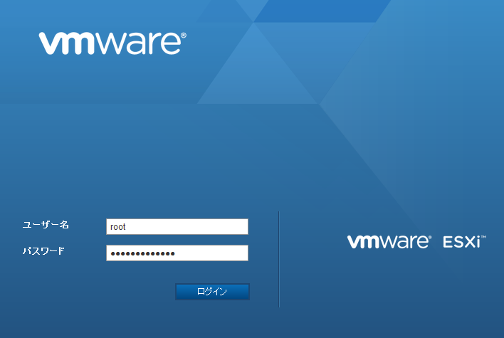 first_vm_on_esx_login_page.png