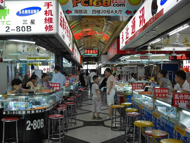 Inside the Bu Ye Cheng (Long Xiao) Communications Market in Shanghai