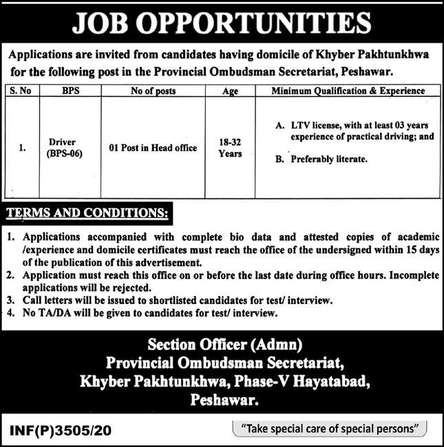 Provincial Ombudsman Secretariat KPK Jobs September 2020