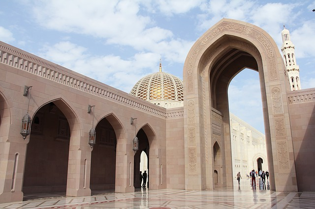 Ultimate Travel Guide To Oman: Things You Should Know When Planning a Trip To Oman