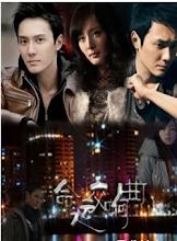 Symphony of Fate China Drama