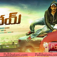 Dohchay Movie Wall Papers