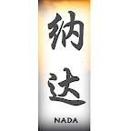 nada-chinese-characters-names.jpg