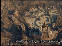 Haji, Pandemi Covid-19 dan Sterilisasi Masjidil Haram