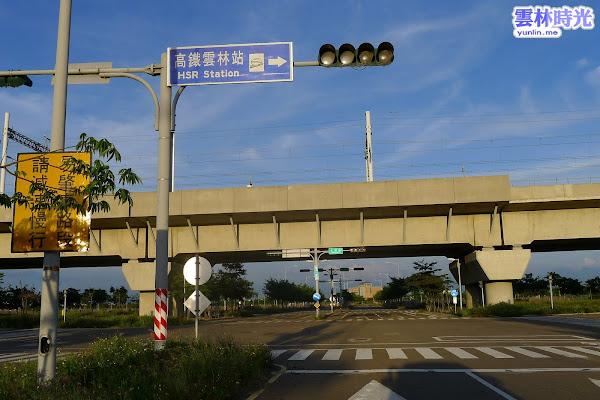虎尾- 夕陽下隨拍 高鐵雲林站與台大醫院