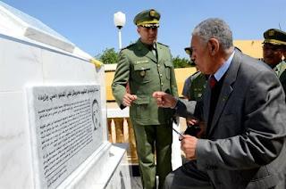 L'Etablissement frigorifique de l'intendance d'Oran baptisé «chahid Mekharbech Ali-Ilyès»