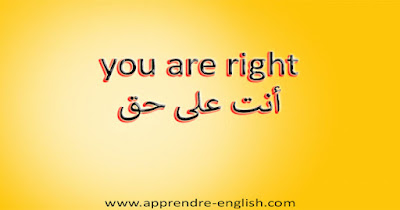 you are right أنت على حق