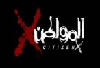 مسلسل المواطن اكس - الحلقة الرابعة