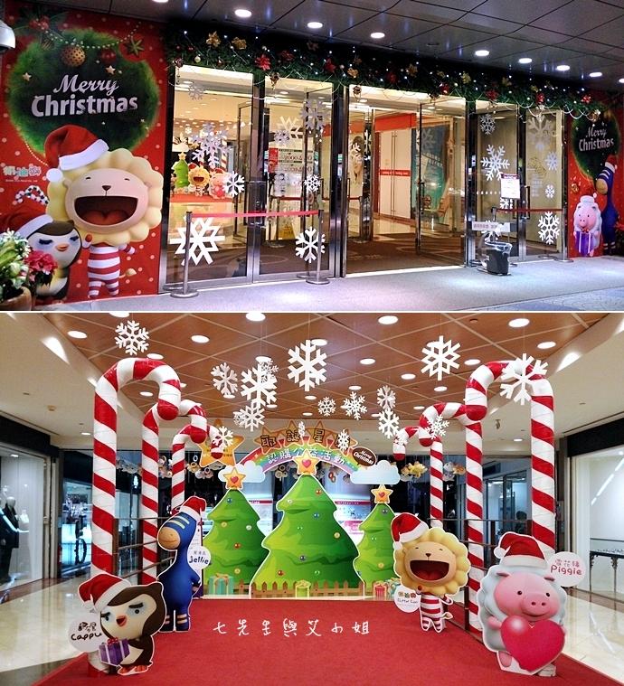 15 京華城聖誕樹
