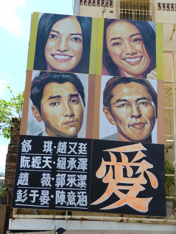 Affiches de cinéma peintes à la main