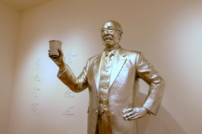 Momofuku Ando Instant Ramen Museum - On August 25, 1958, Momofuku Ando invented the world's first instant noodles, Chicken Ramen, after an entire year of research using common tools in a little shed he had constructed in the backyard of his house.