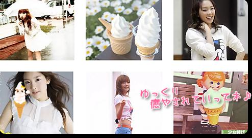 にほんブログ村 芸能ブログ 少女時代へ