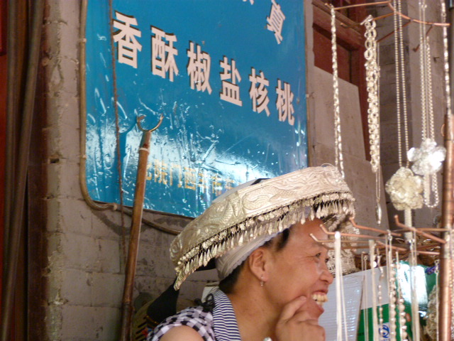 CHINE XI AN - P1070290.JPG