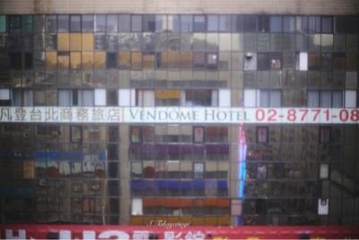 台湾 台北の街中の風景