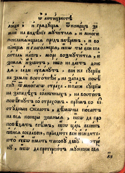xxx imagen 73