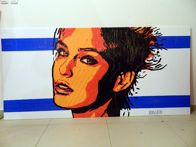 bronya & sonya benigeler  tape art portrait of bar rafaeli топ модель бар рафаэли