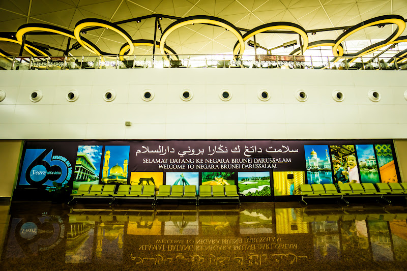 Brunei International Airport arrival lobby