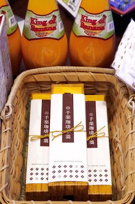 バンカ オリジナル商品:千楽珈琲羊羹