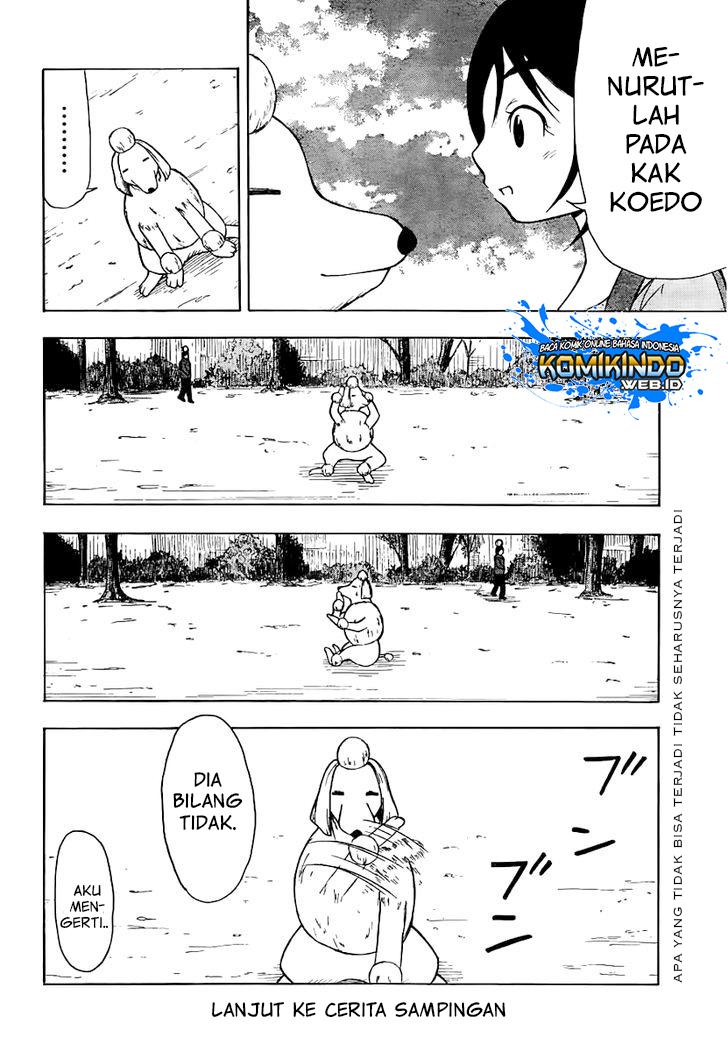 Nakamura Koedo to Daizu Keisuke wa Umakuikanai: Chapter 11 - Page 13