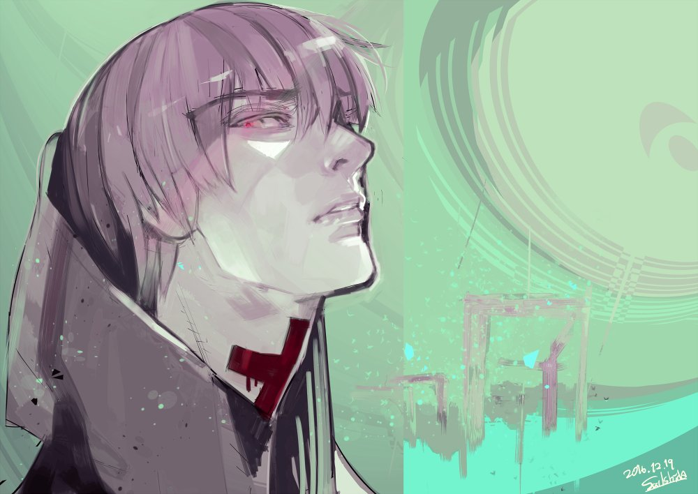 Tokyo Ghoul: Re Chapter 106-22
