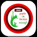 সেহরি , ইফতার ও নামাজের সময়সূচী ২০২০(Ramadan App) icon
