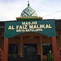 Keren, Kampung Ramadhan Gagasan Remaja Masjid Al Faiz Malikal Batu Lappa