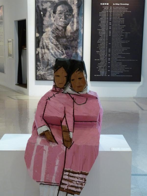 TAIWAN.Musée Jun Ming au nord de Taipei - P1040823.JPG
