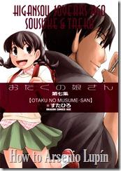 Otaku no Musume-san v07 - 002