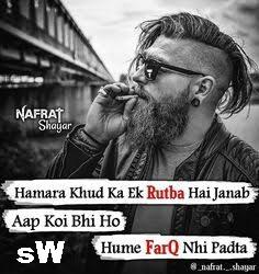 400+ Status in hindi (hindi+English Both)